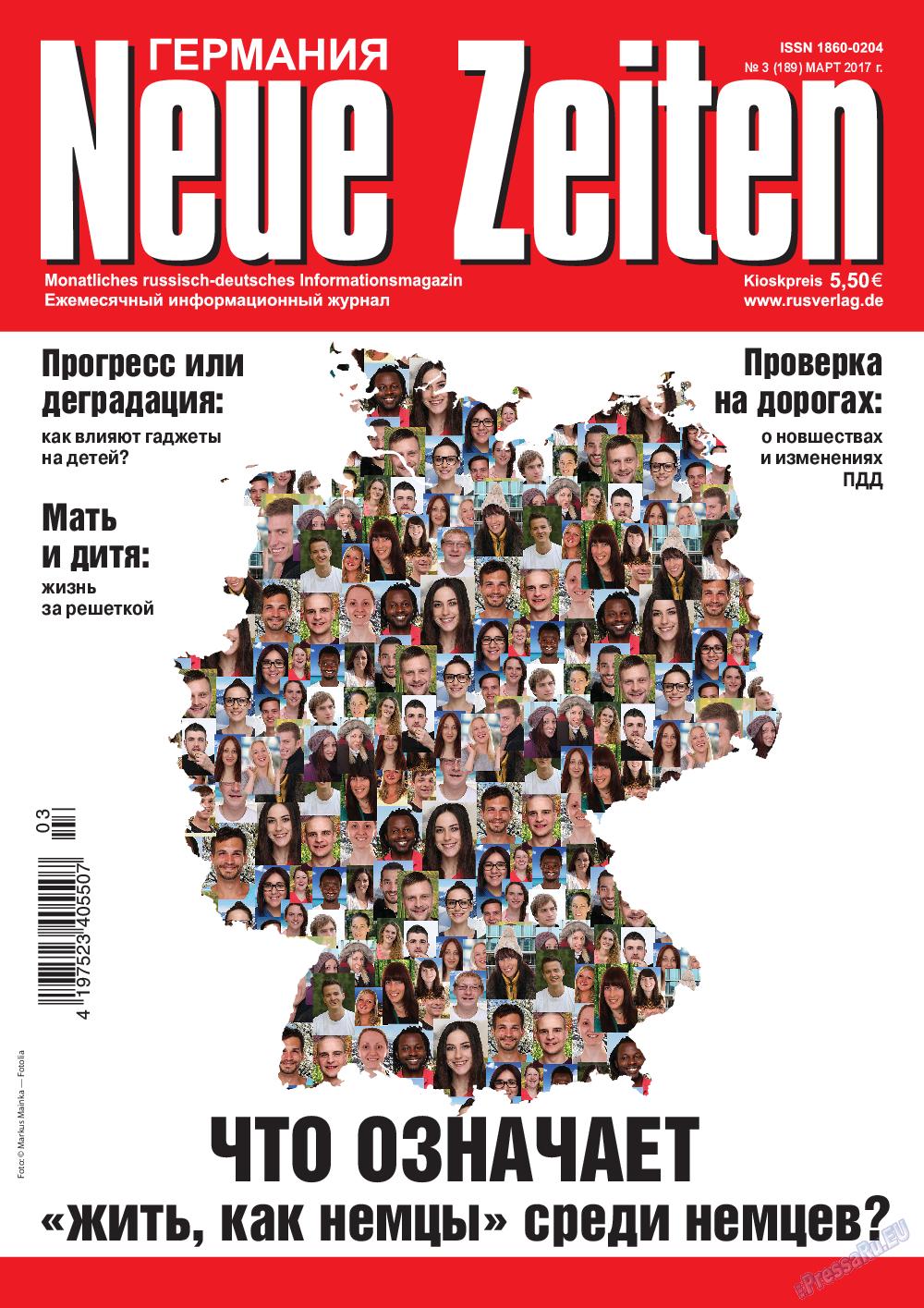 Neue Zeiten (журнал). 2017 год, номер 3, стр. 1