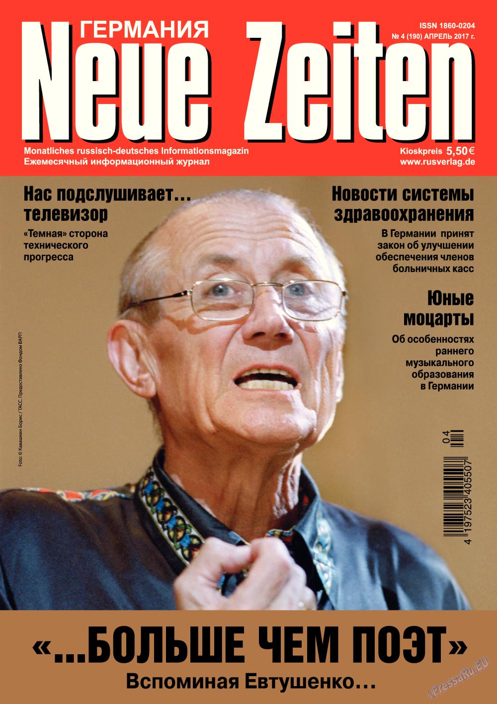 Neue Zeiten (журнал). 2017 год, номер 4, стр. 1