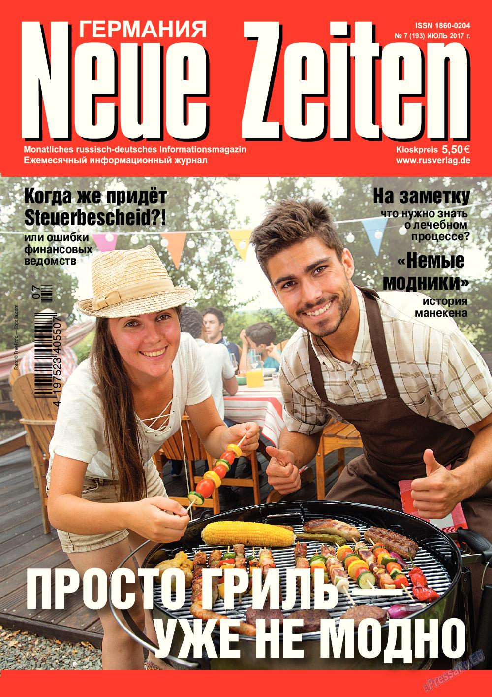 Neue Zeiten (журнал). 2017 год, номер 7, стр. 1