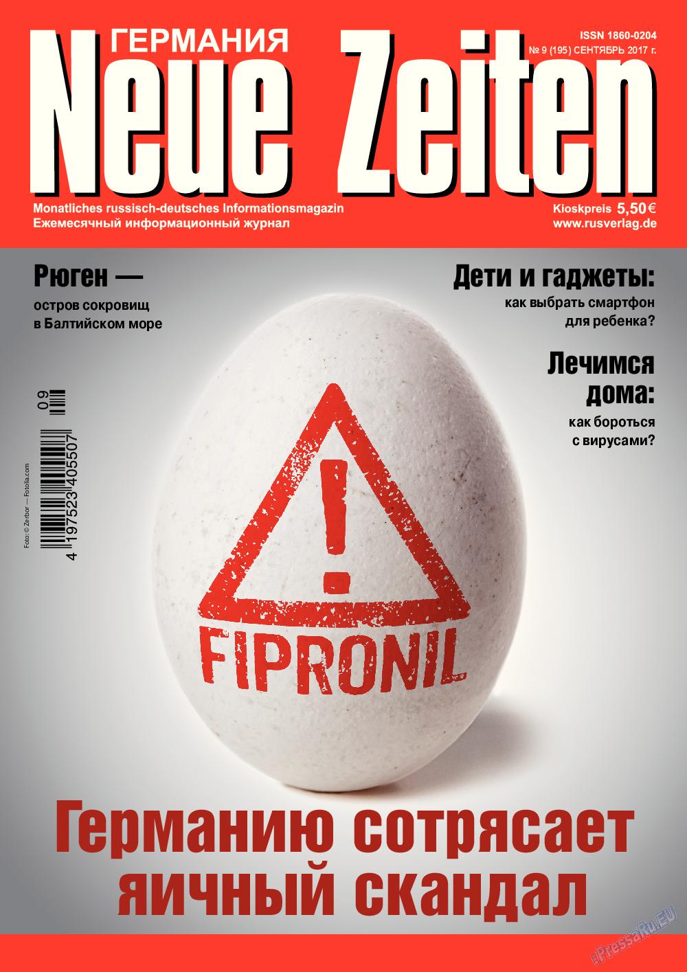 Neue Zeiten (журнал). 2017 год, номер 9, стр. 1