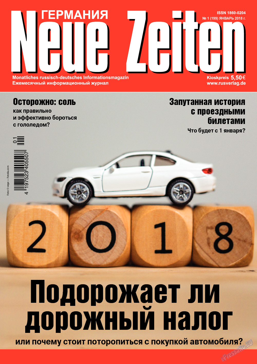 Neue Zeiten (журнал). 2018 год, номер 1, стр. 1
