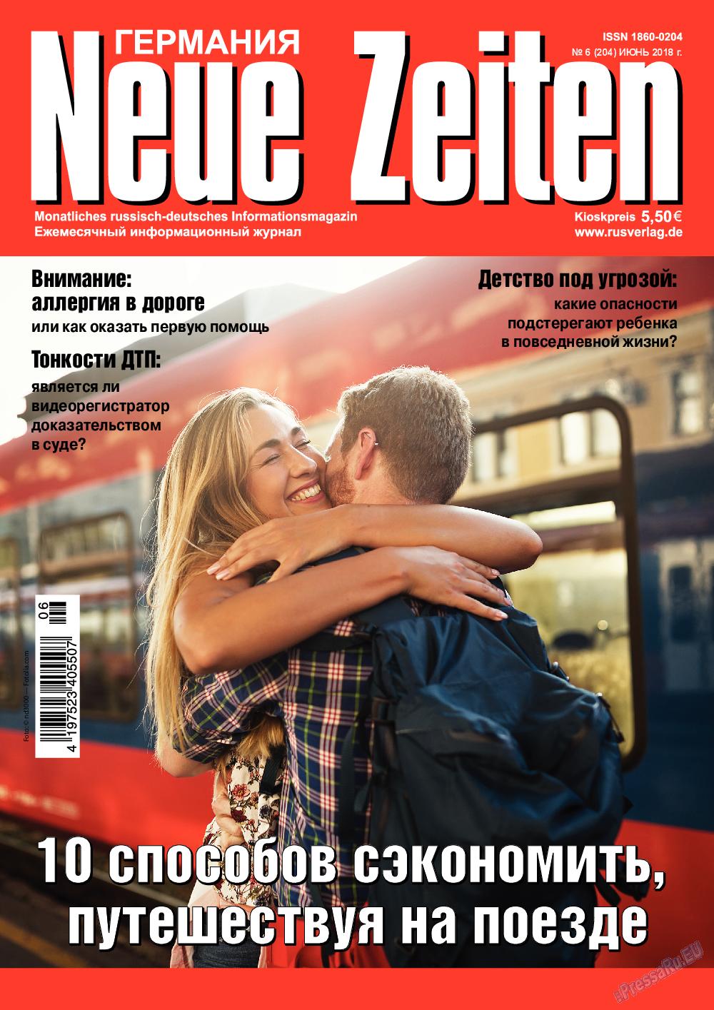 Neue Zeiten (журнал). 2018 год, номер 6, стр. 1