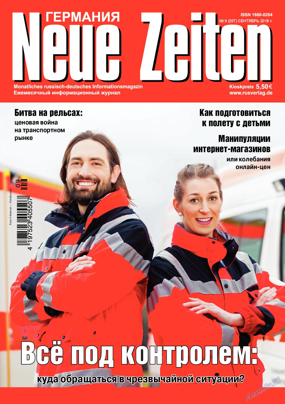 Neue Zeiten (журнал). 2018 год, номер 9, стр. 1