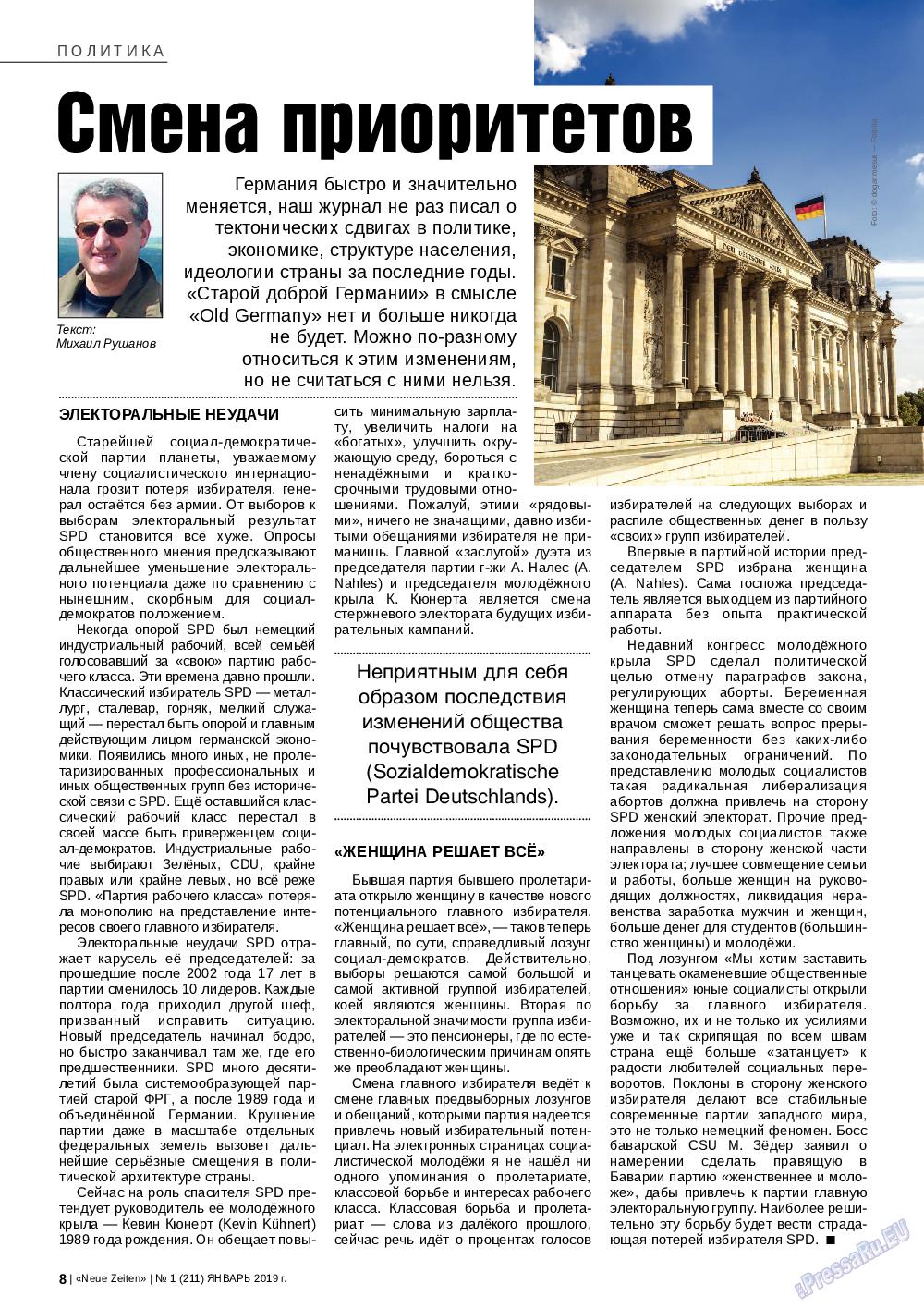 Neue Zeiten (журнал). 2019 год, номер 1, стр. 8