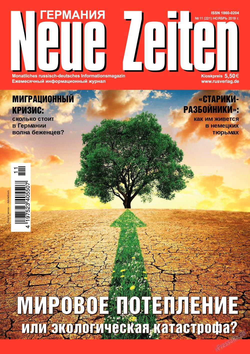 Neue Zeiten (журнал). 2019 год, номер 11, стр. 1