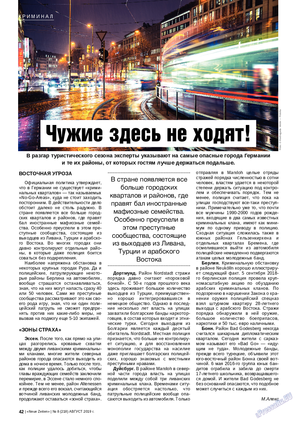 Neue Zeiten (журнал). 2019 год, номер 8, стр. 42