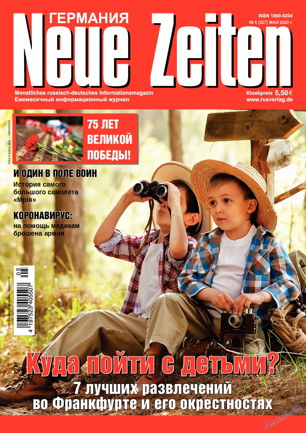Neue Zeiten (журнал). 2020 год, номер 5, стр. 1