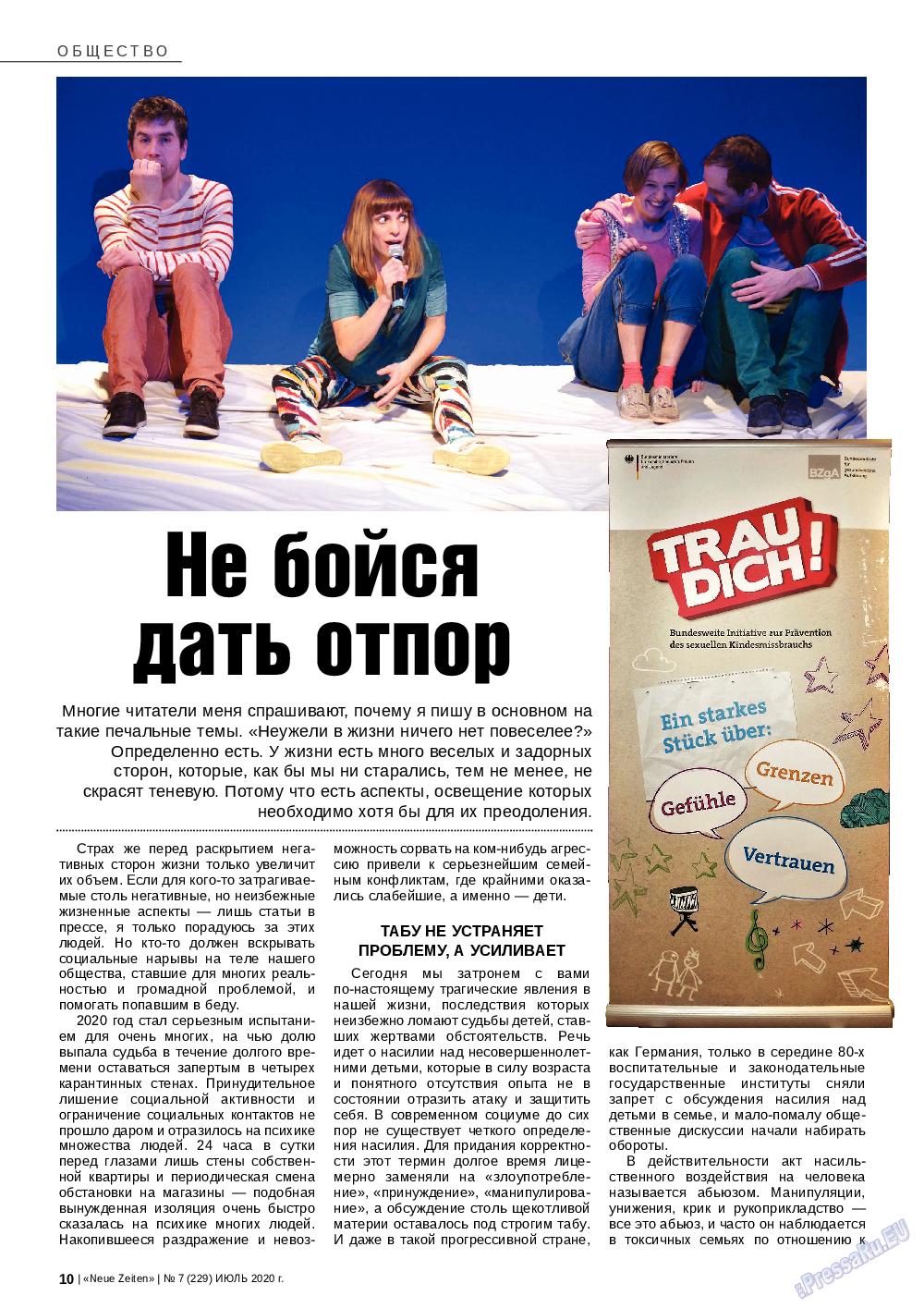 Neue Zeiten (журнал). 2020 год, номер 7, стр. 10