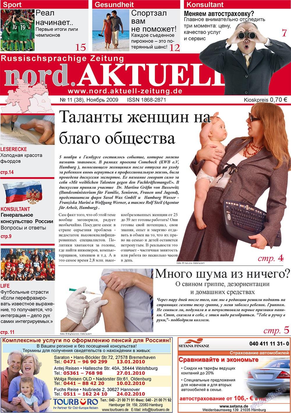 nord.Aktuell (газета). 2009 год, номер 11, стр. 1