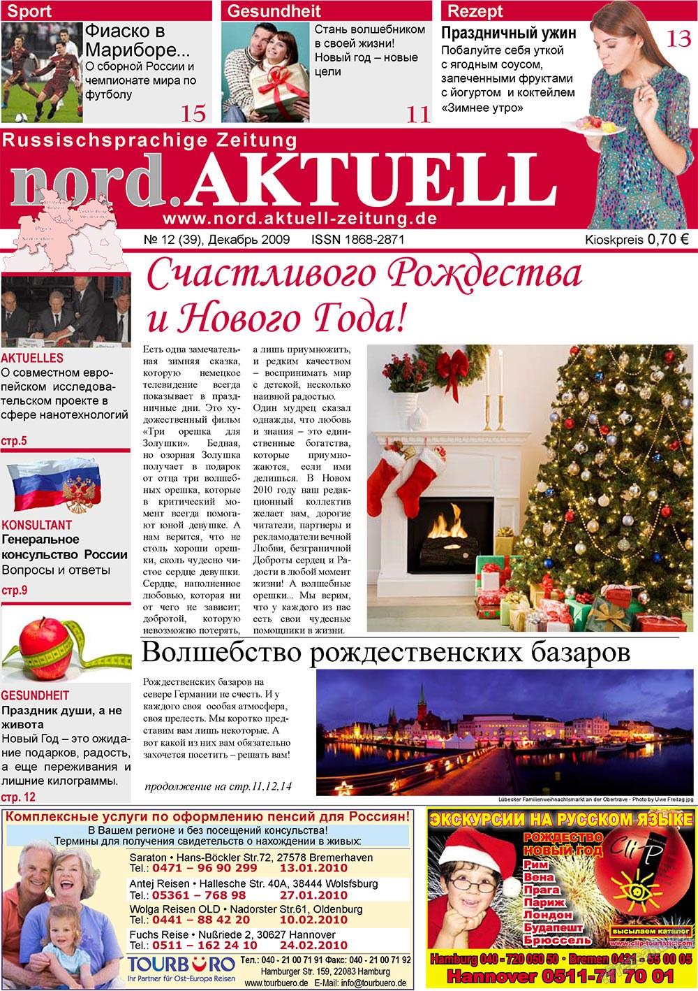 nord.Aktuell (газета). 2009 год, номер 12, стр. 1