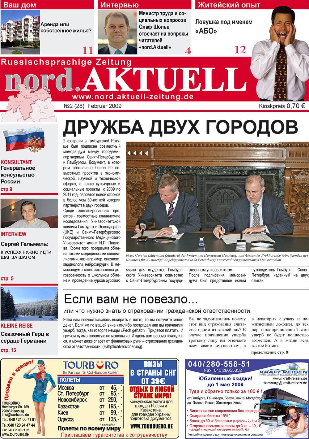 nord.Aktuell (газета). 2009 год, номер 2, стр. 1