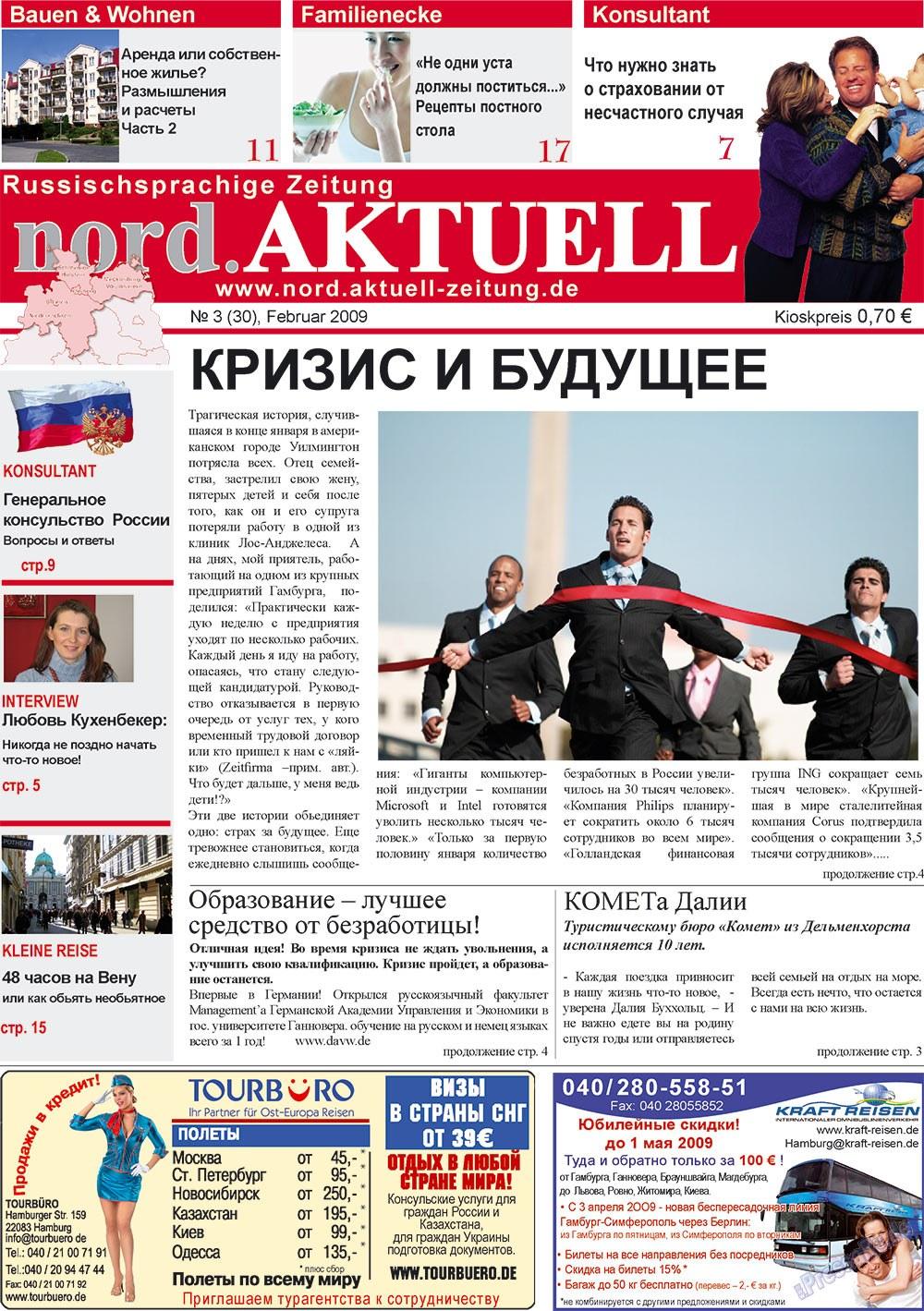 nord.Aktuell (газета). 2009 год, номер 3, стр. 1