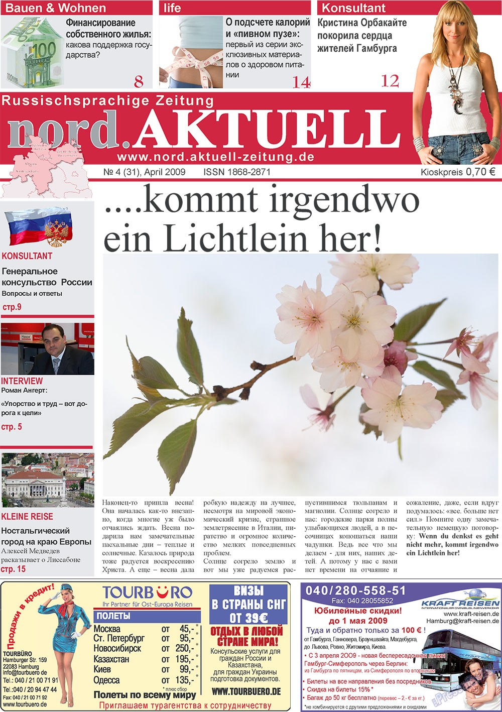 nord.Aktuell (газета). 2009 год, номер 4, стр. 1