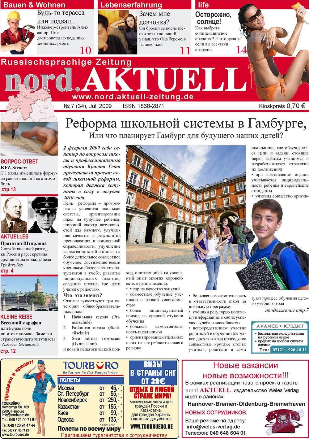 nord.Aktuell (газета). 2009 год, номер 7, стр. 1