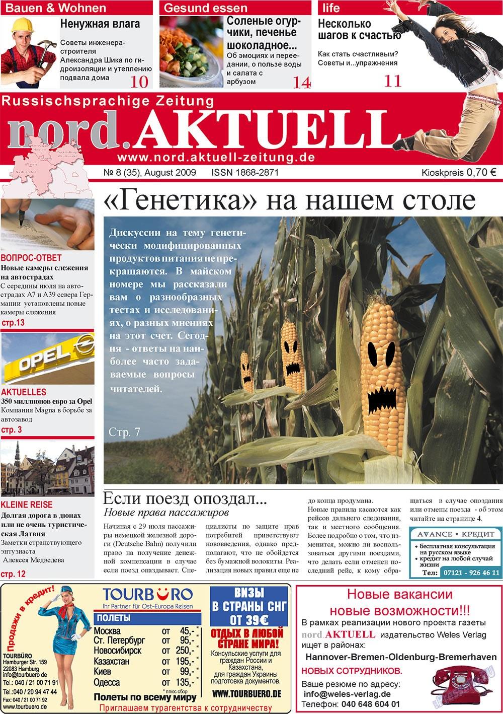 nord.Aktuell (газета). 2009 год, номер 8, стр. 1