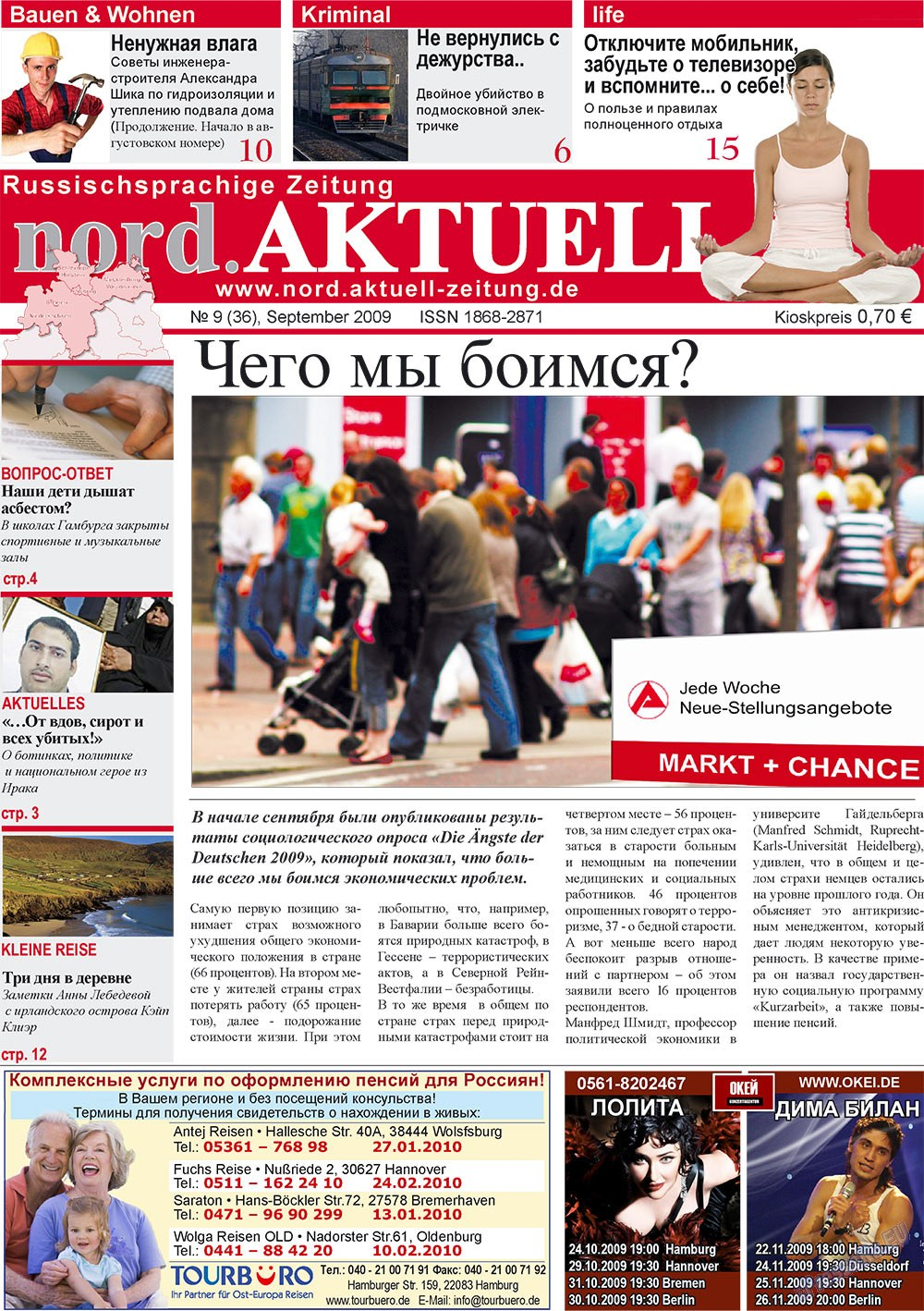 nord.Aktuell (газета). 2009 год, номер 9, стр. 1