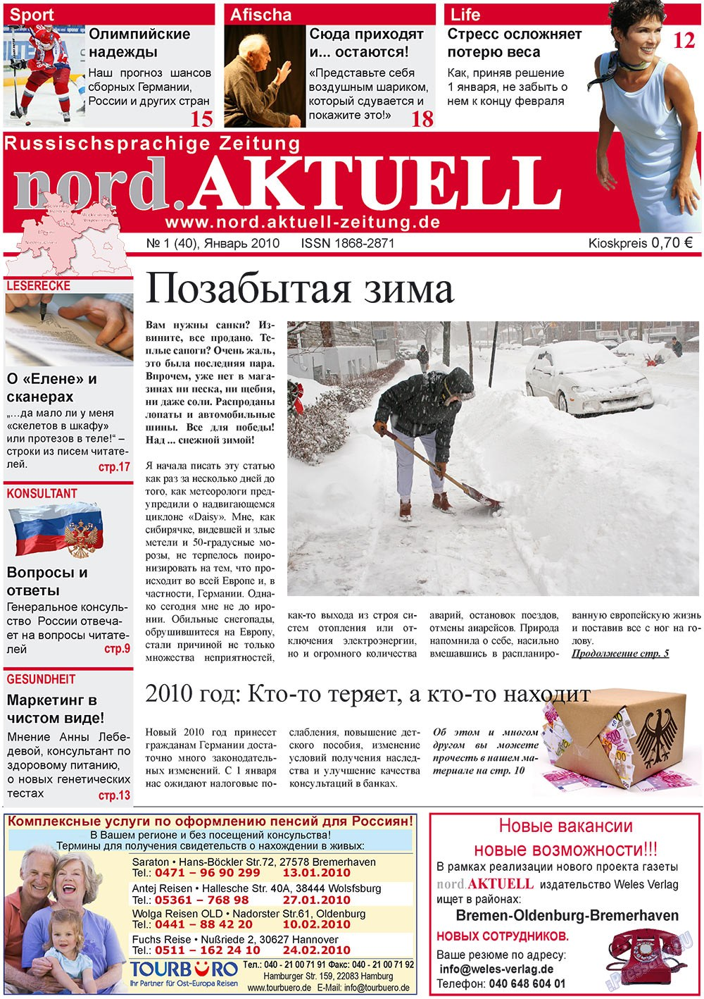 nord.Aktuell (газета). 2010 год, номер 1, стр. 1