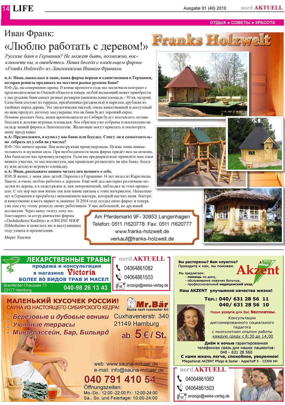 nord.Aktuell (газета). 2010 год, номер 1, стр. 14
