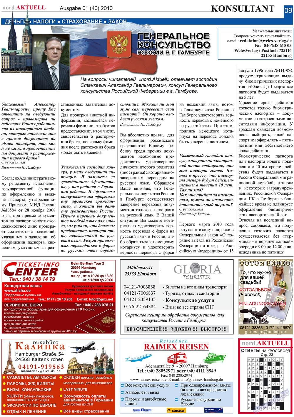 nord.Aktuell (газета). 2010 год, номер 1, стр. 9