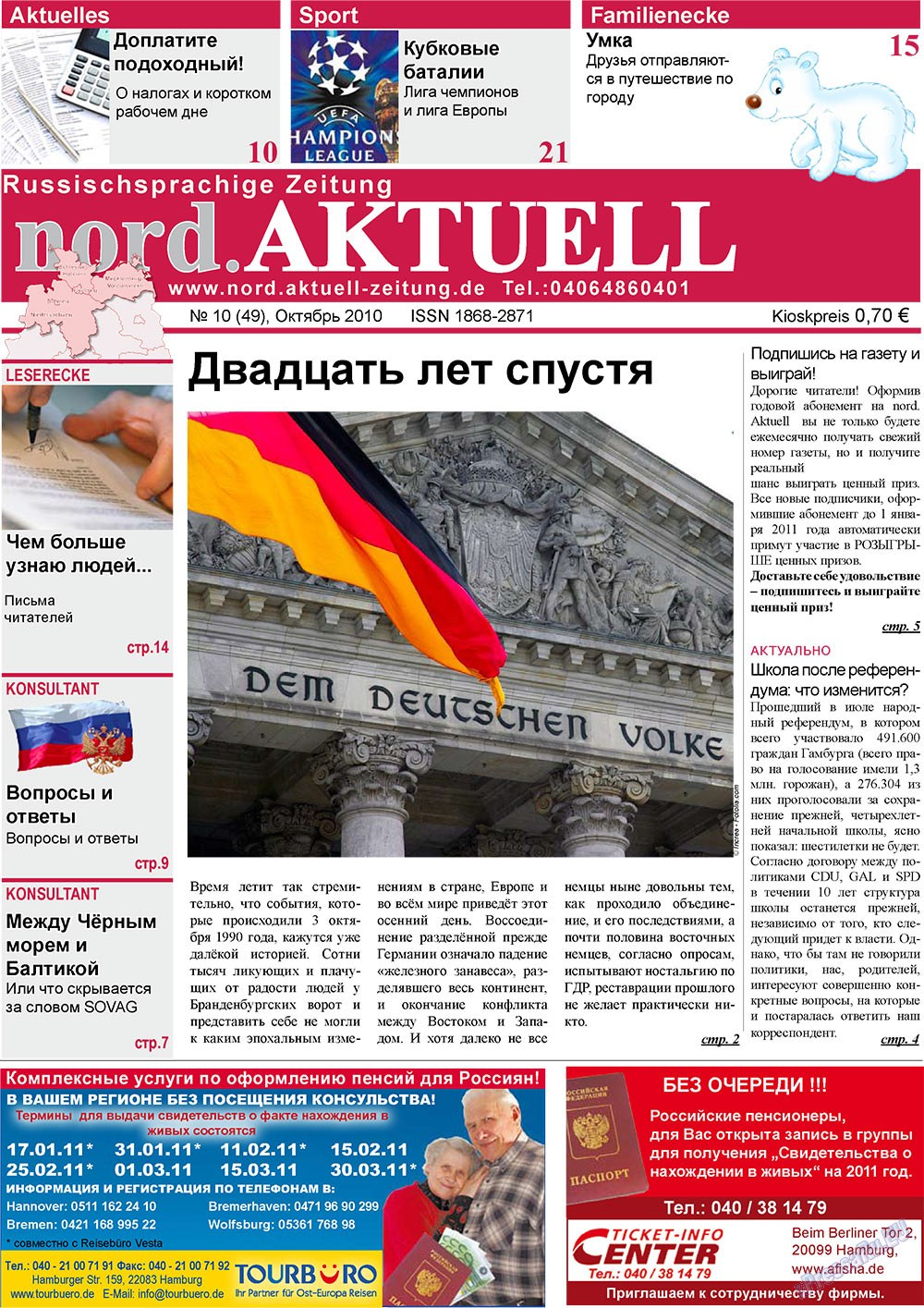 nord.Aktuell (газета). 2010 год, номер 10, стр. 1