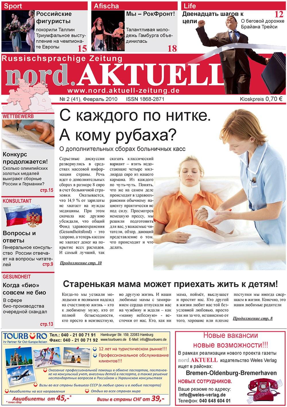 nord.Aktuell (газета). 2010 год, номер 2, стр. 1