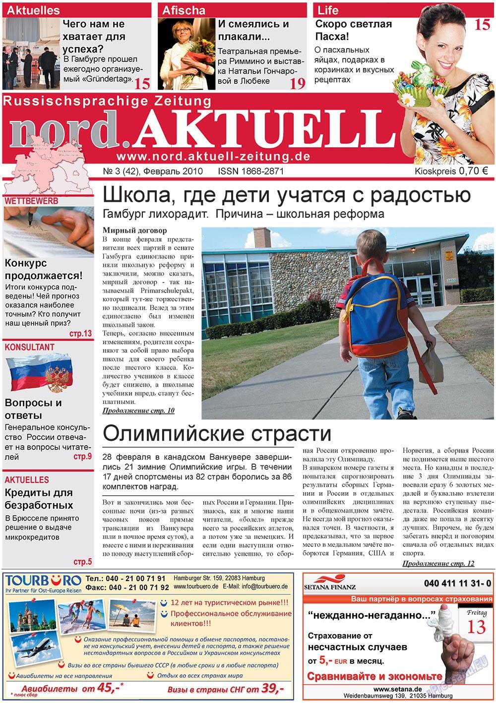 nord.Aktuell (газета). 2010 год, номер 3, стр. 1