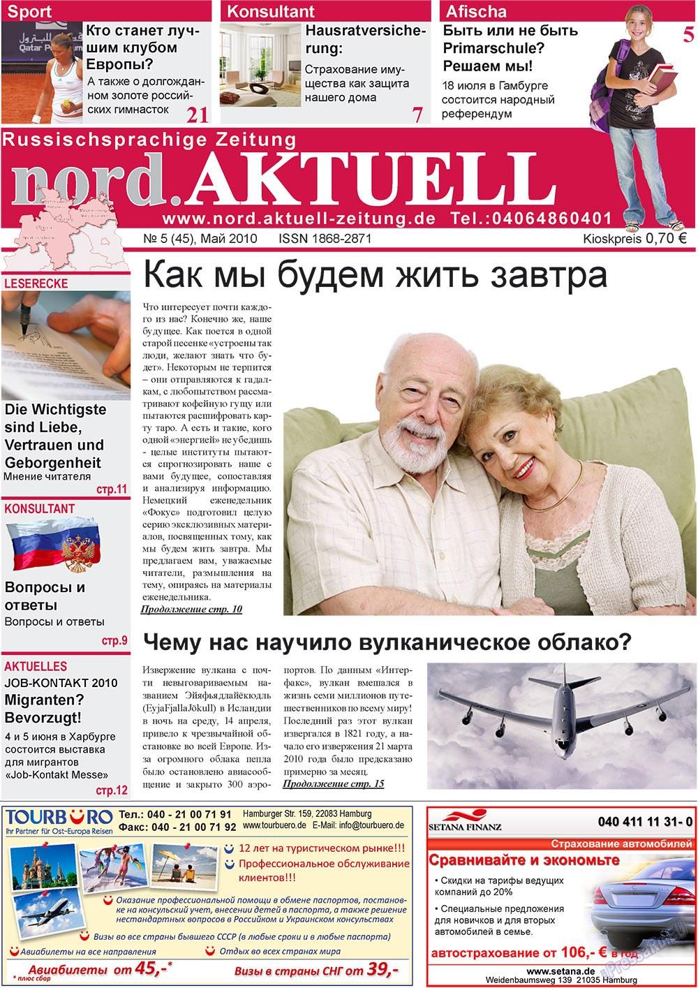 nord.Aktuell (газета). 2010 год, номер 5, стр. 1