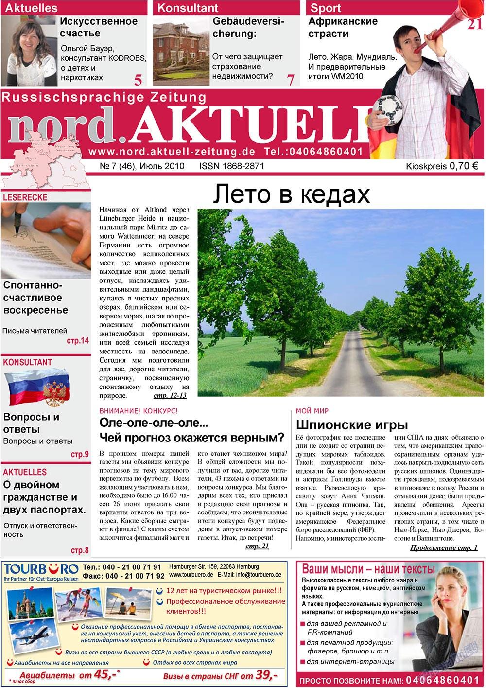 nord.Aktuell (газета). 2010 год, номер 7, стр. 1