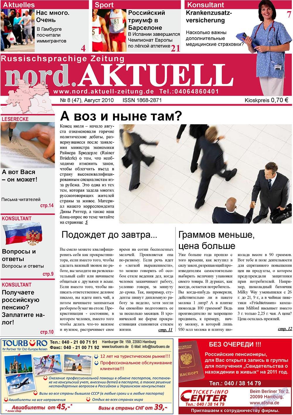 nord.Aktuell (газета). 2010 год, номер 8, стр. 1