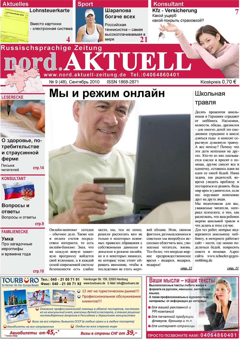 nord.Aktuell (газета). 2010 год, номер 9, стр. 1