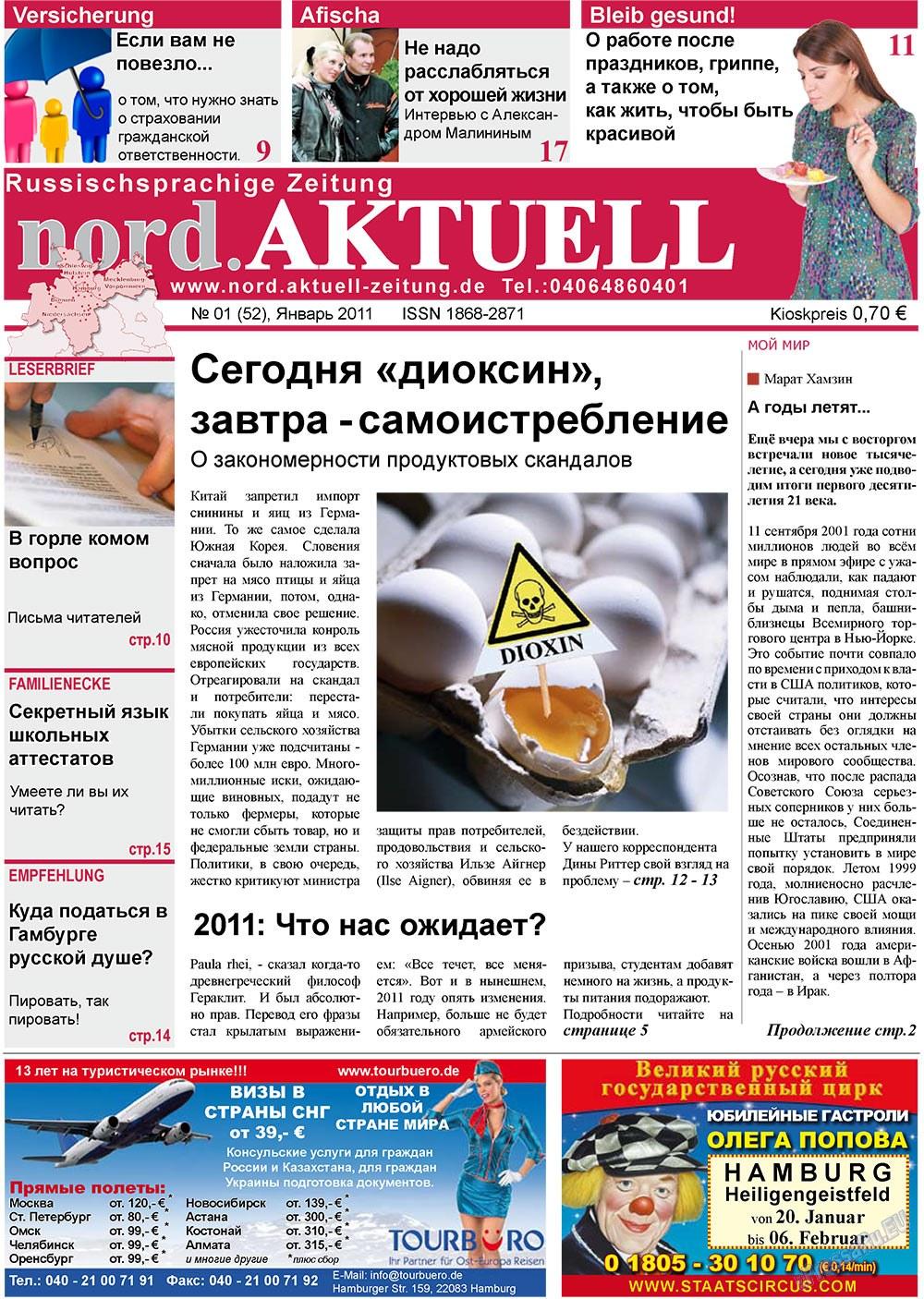 nord.Aktuell (газета). 2011 год, номер 1, стр. 1