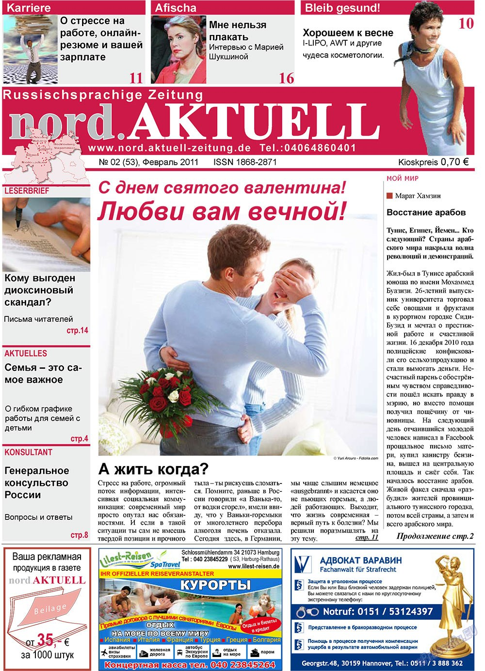 nord.Aktuell (газета). 2011 год, номер 2, стр. 1