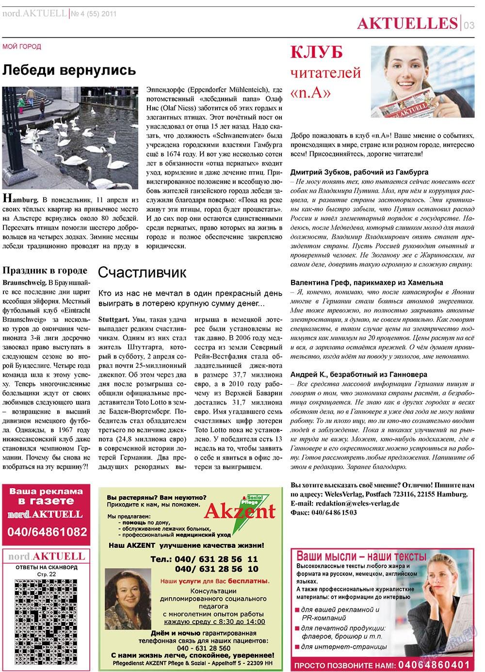 nord.Aktuell (газета). 2011 год, номер 4, стр. 3