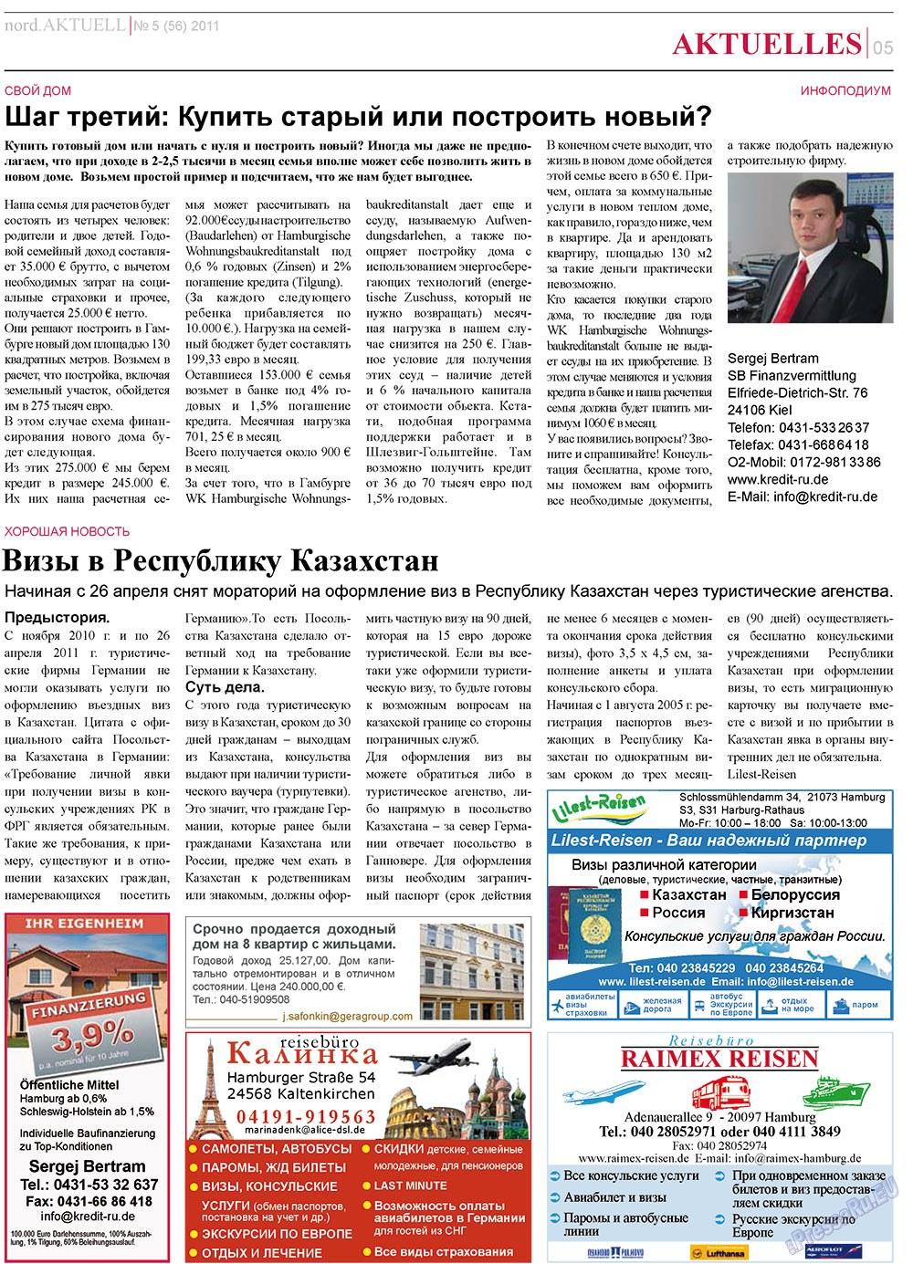 nord.Aktuell (газета). 2011 год, номер 5, стр. 5