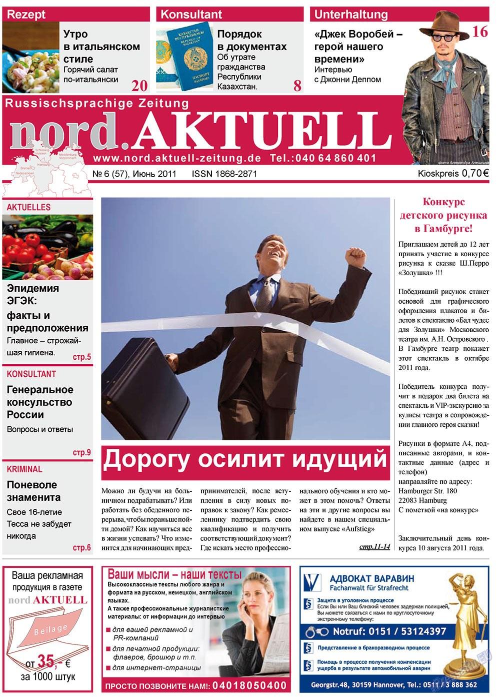 nord.Aktuell (газета). 2011 год, номер 6, стр. 1
