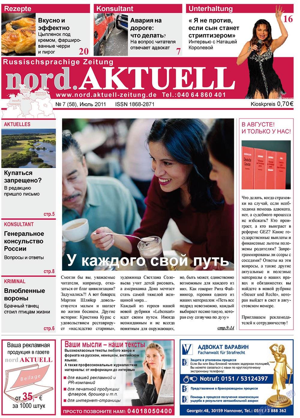 nord.Aktuell (газета). 2011 год, номер 7, стр. 1