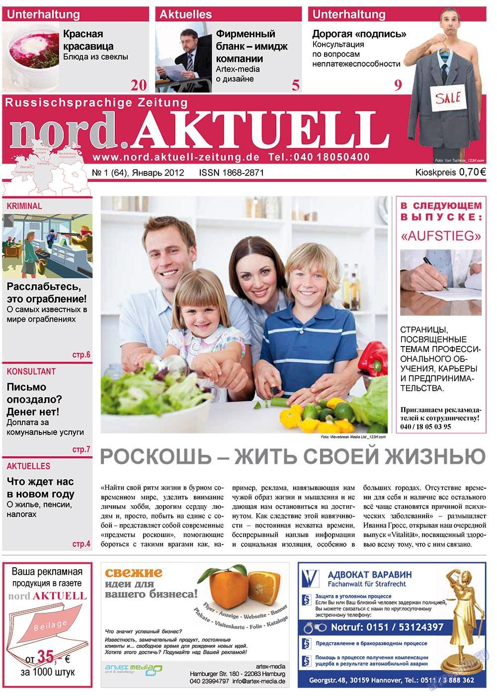 nord.Aktuell (газета). 2012 год, номер 1, стр. 1