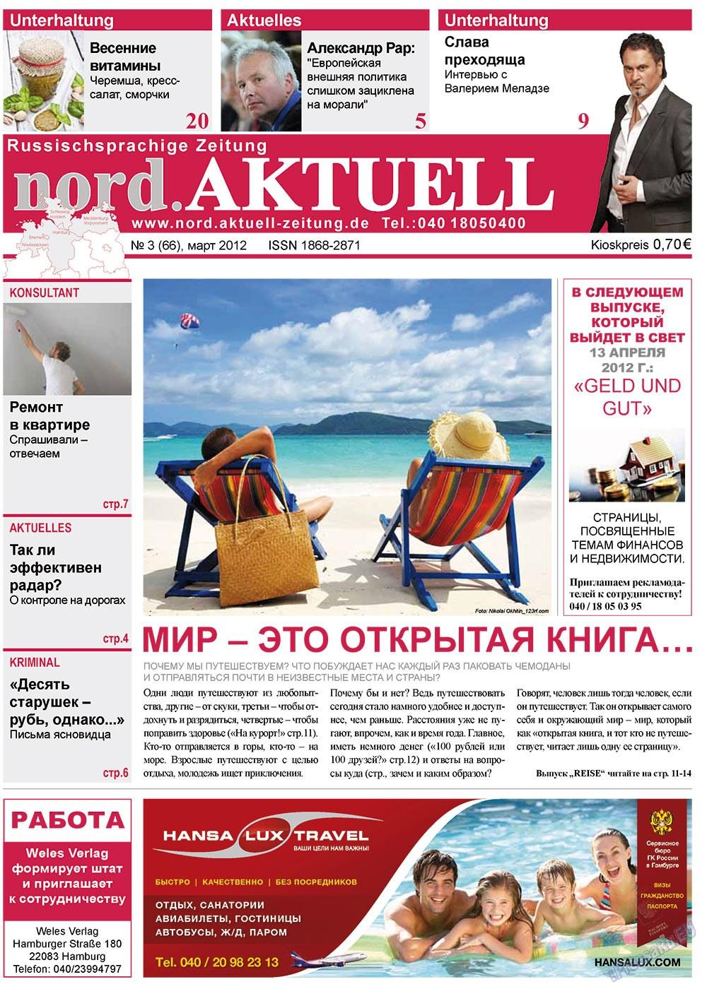 nord.Aktuell (газета). 2012 год, номер 3, стр. 1