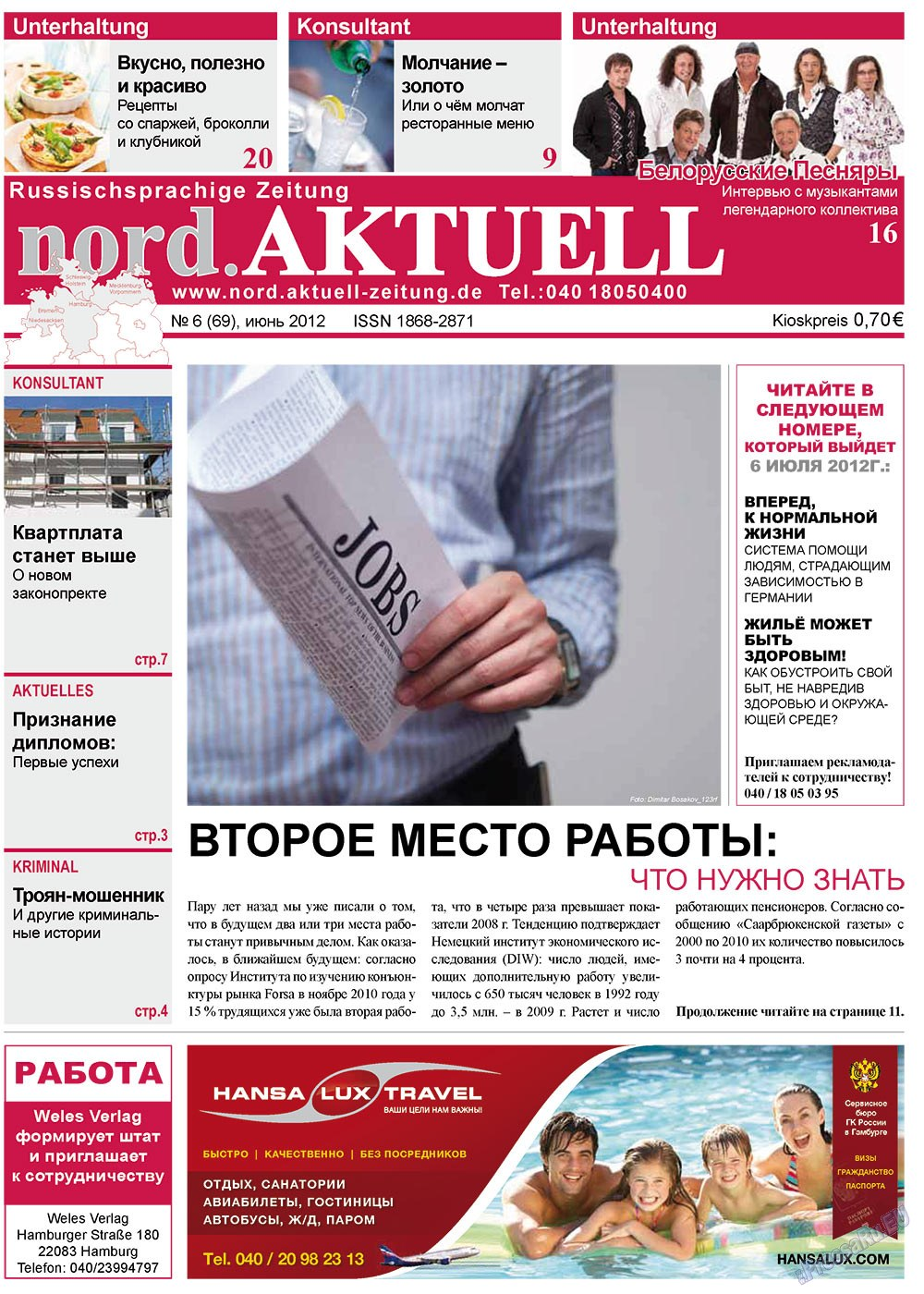nord.Aktuell (газета). 2012 год, номер 6, стр. 1