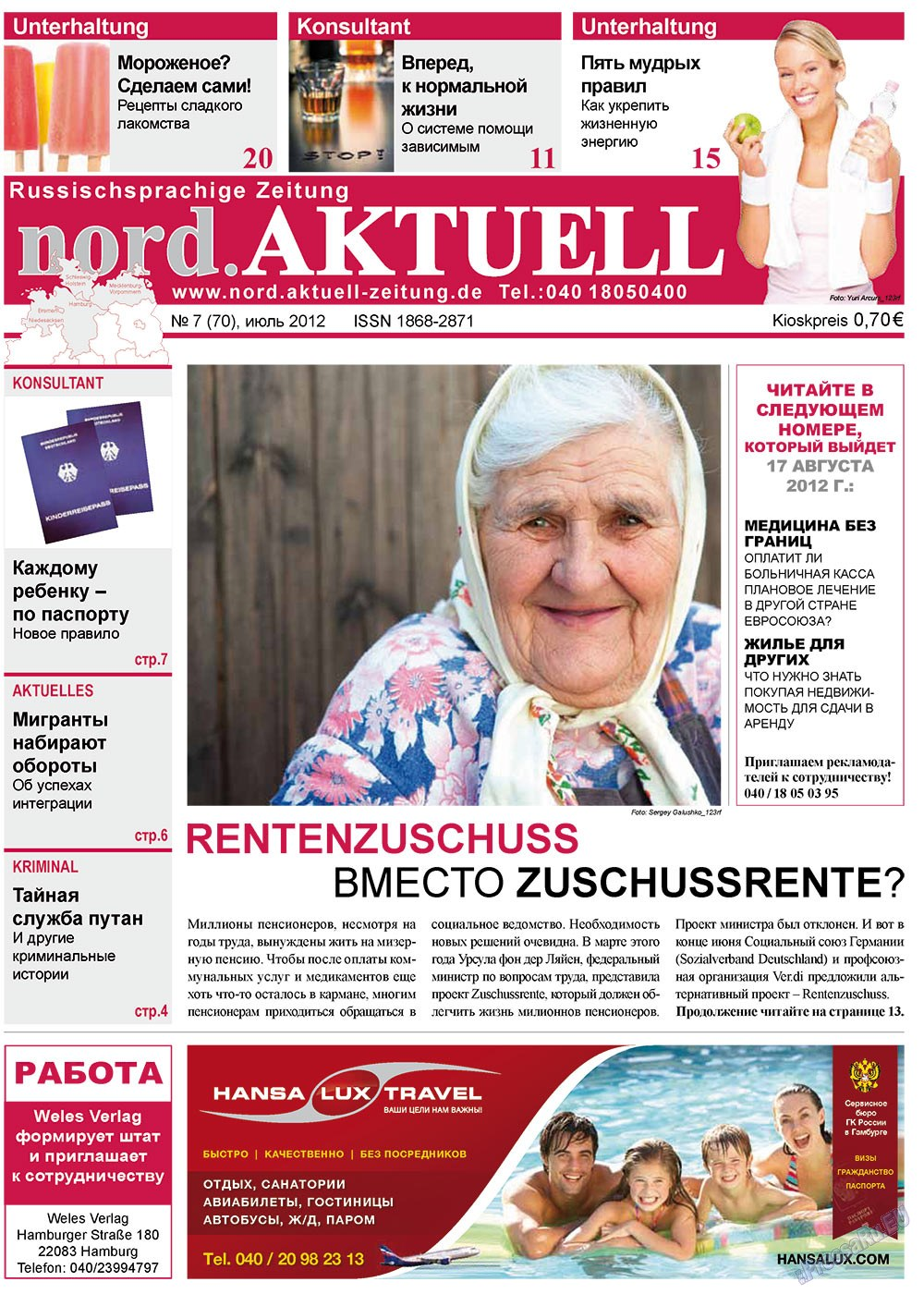 nord.Aktuell (газета). 2012 год, номер 7, стр. 1