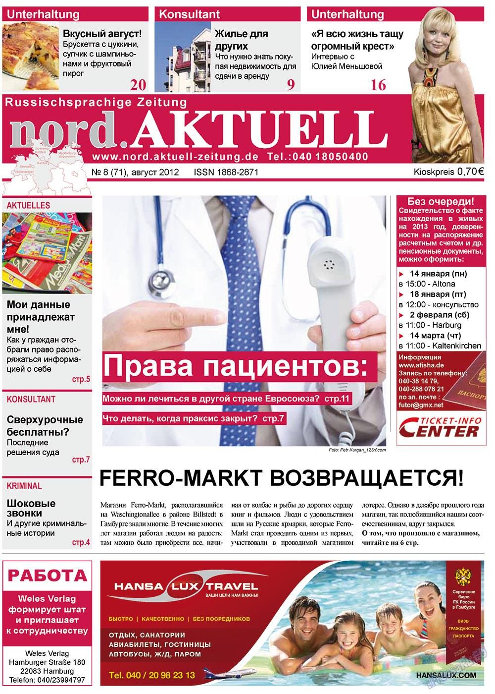 nord.Aktuell (газета). 2012 год, номер 8, стр. 1