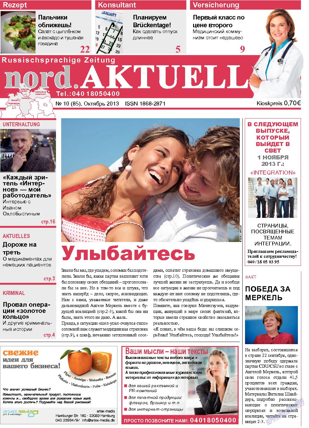 nord.Aktuell (газета). 2013 год, номер 10, стр. 1