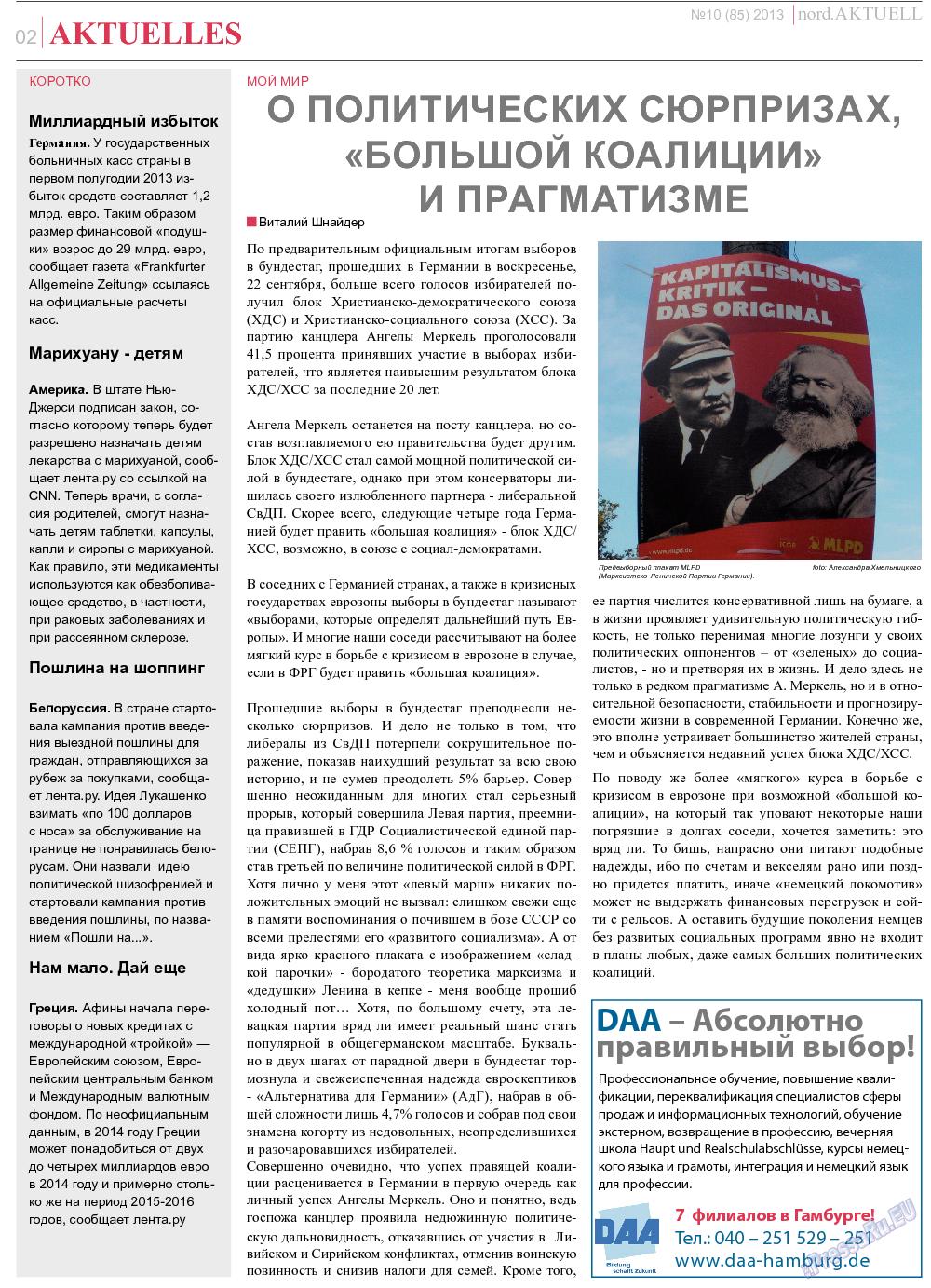 nord.Aktuell (газета). 2013 год, номер 10, стр. 2