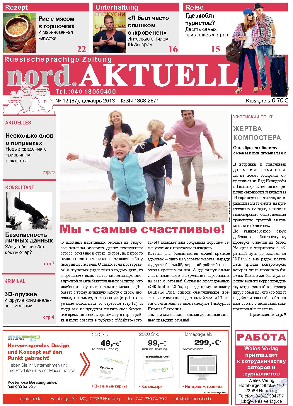 nord.Aktuell (газета). 2013 год, номер 12, стр. 1
