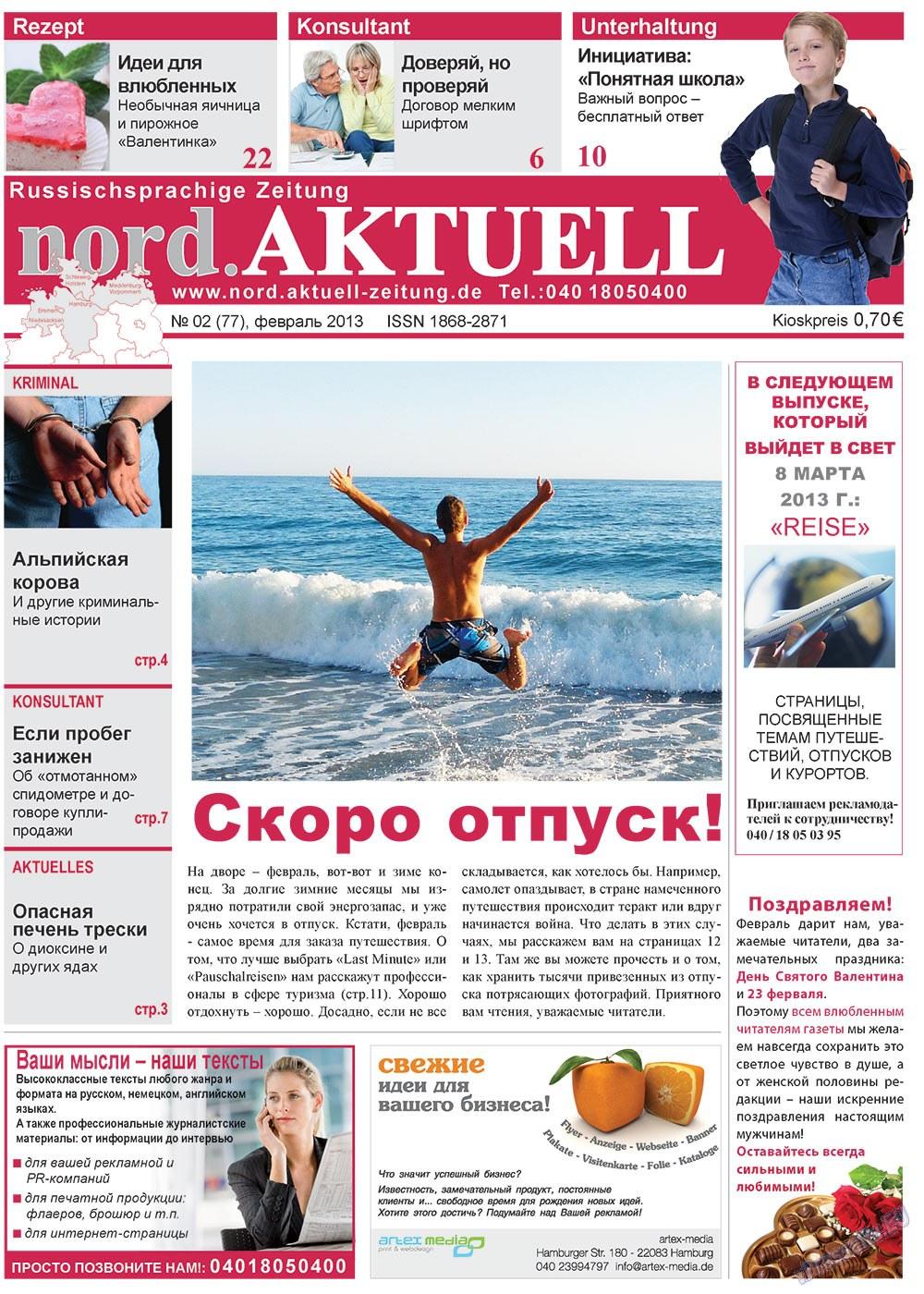 nord.Aktuell (газета). 2013 год, номер 2, стр. 1