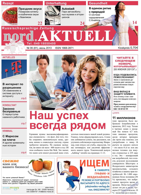 nord.Aktuell (газета). 2013 год, номер 6, стр. 1