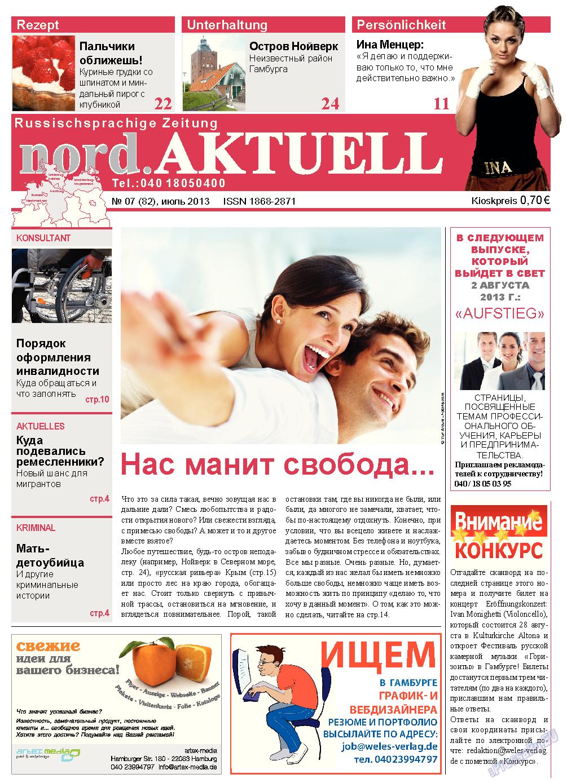nord.Aktuell (газета). 2013 год, номер 7, стр. 1