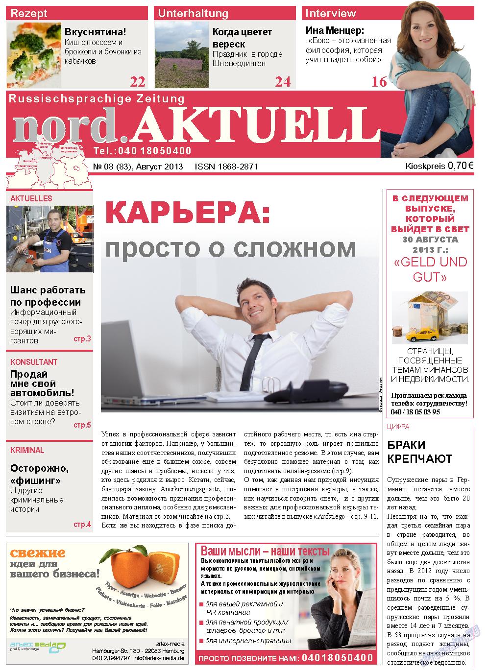 nord.Aktuell (газета). 2013 год, номер 8, стр. 1