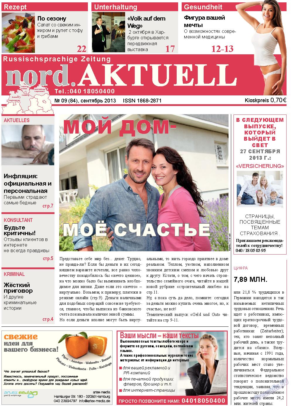 nord.Aktuell (газета). 2013 год, номер 9, стр. 1