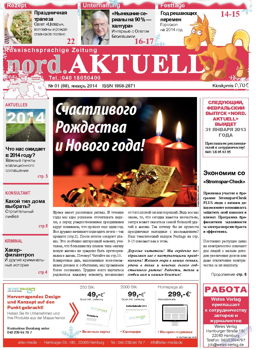nord.Aktuell (газета). 2014 год, номер 1, стр. 1